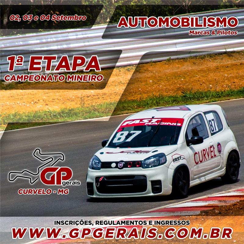 GP Gerais - Automobilismo - Divulgação - Y.Sports